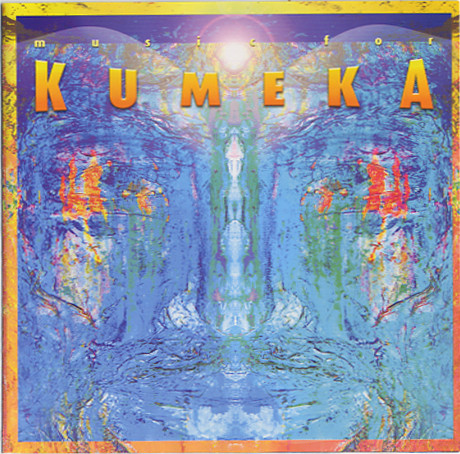 Music For Kumeka