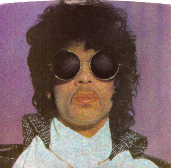 When Doves Cry / 17 Days (The Rain Will Come Down Then U Will Have 2 Choose. If U Believe Look 2 The Dawn And U Shall Never Lose.)