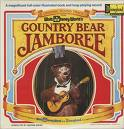 Walt Disney World's Country Bear Jamboree